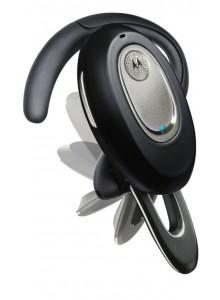 דיבורית בלוטוס Motorola H730 *במלאי+מיידי*