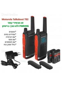 זוג מכשירי קשר Motorola Talkabout T82 *במלאי מיידי*