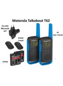 זוג מכשירי קשר Motorola Talkabout T62 *במלאי מיידי*
