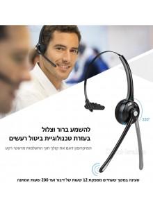 MPOW BH453A אוזניות אלחוטיות בלוטוס מקצועיות למערכת ראש לטלפון / מחשב