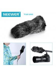 מגן מסנן רוח פרוותי למיקרופון ארוך Neewer NW-MIC-121 *במלאי מיידי*