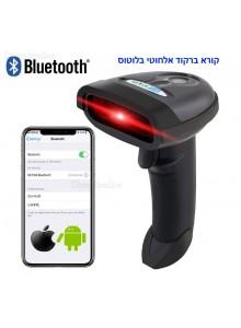 קורא ברקוד אלחוטי בלוטוס NETUM Bluetooth Laser Scanner HW-L98 *במלאי מיידי*