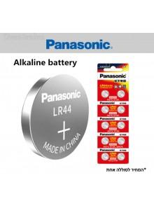 סוללה PANASONIC LR44 AG13 A76 SR66 V13GA