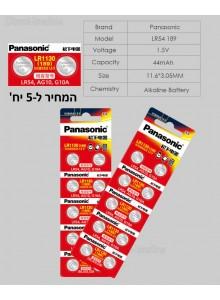 5 סוללות כפתור PANASONIC AG10 189 389A 390A D189 G10 G10A GP89A KA54 L1131 LR1130 LR54 RW89 1.55V  *במלאי מיידי*