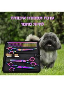 ערכת תספורת מקצועית לכלבים וחיות מחמד באיכות פרימיום D4034 *במלאי מיידי*