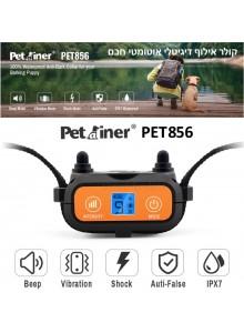 קולר אילוף אוטומטי דיגיטלי חכם PET856 עמיד במים נגד נביחות *במלאי מיידי*