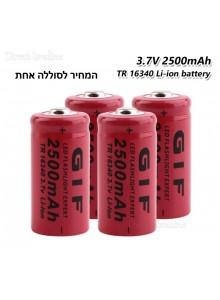 סוללה נטענת CR123A 3.7v 2500mAh 16340 Li-ion  *במלאי מיידי*