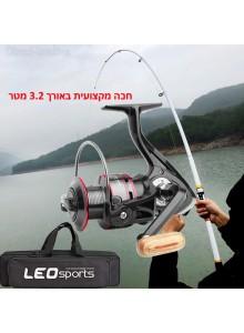 ערכת דיג עם חכה 3.2 מטר גלגלת מקצועית ותיק נשיאה D4204 *במלאי מיידי*