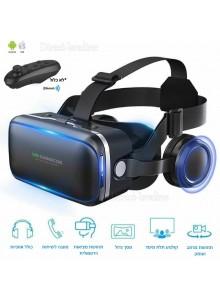 משקפי מציאות מדומה איכותיים סטריאופוניים VR SHINECON G02ED *במלאי מיידי*