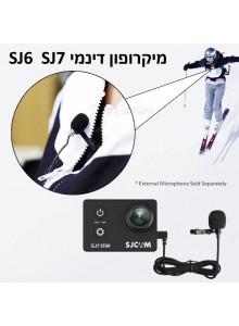 מיקרופון מקורי  ל SJCAM SJ6 LEGEND SJ7 STAR