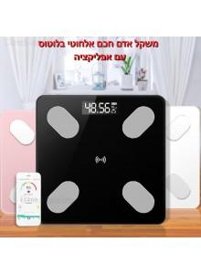 D3595 משקל אדם ומד שומן חכם בלוטוס 4.0 עם אפליקציה *במלאי מיידי*