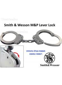 """אזיקים מקצועיים של משטרת ארה""""ב Smith & Wesson M&P Lever Lock 100MP *במלאי+מיידי*"""