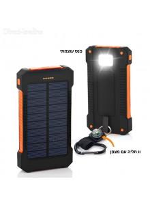 מטען סולארי אוניברסאלי 8000Mah עמיד למים מכות ואבק וכולל וו תליה ומצפן D2976 *במלאי מיידי*