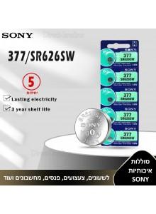 5 סוללות SONY AG4 GA4 SR626 376 377 565 D377 LR626 LR66 SR66 1.55V  *במלאי מיידי*