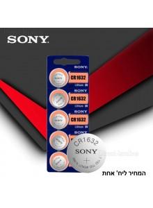 סוללה מקורית ליתיום SONY CR1632 *במלאי מיידי*