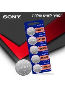 5 סוללות מקוריות ליתיום SONY CR2032 *במלאי מיידי*