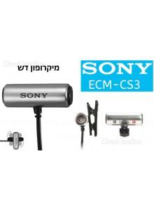 מיקרופון דש SONY ECM-CS3 *במלאי מיידי*