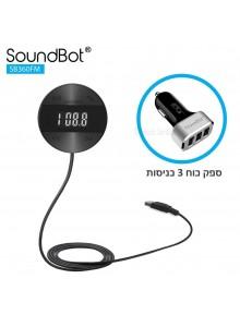 דיבורית בלוטוס לרכב SoundBot SB360FM *במלאי מיידי*