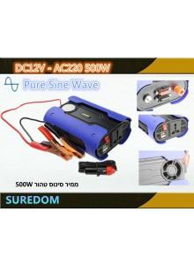 ממיר מתח בהספק 500W Pure Sine SUP-500W-PSW לרכב בחיבור למצבר