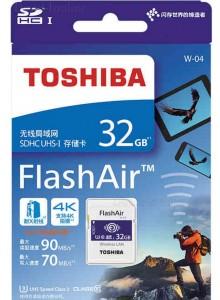 כרטיס זיכרון אלחוטי WIFI Toshiba 32GB FlashAir SD W-04 דור 4
