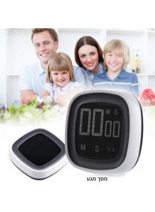 טיימר דיגיטלי למטבח עם מסך מגע ותצוגה גדולה H16546 *במלאי מיידי*