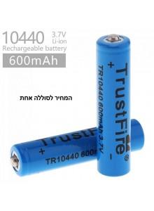 סוללה מקורית נטענת TrustFire 3.7v 650mAh 10440 Li-ion  *במלאי מיידי*