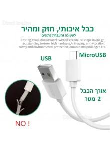 כבל Micro USB לטעינה וסנכרון באורך 2 מטר באיכות פרימיום D4308 *במלאי מיידי*