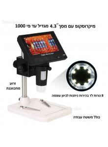 מיקרוסקופ דיגיטלי USB מגדיל פי 1000 עם מסך 4.3 אינץ ומעמד/משטח עבודה D4110 *במלאי מיידי*