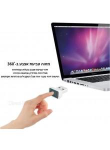אבטחה ביומטרית פרימיום למחשב נייד Mini USB Fingerprint Reader for WIN 7/8/10 D4158 *במלאי מיידי*