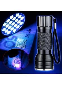 פנס אולטרא סגול 21 לד UV LED *במלאי מיידי*