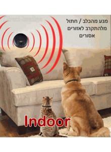 גדר אלקטרונית אלחוטית נטענת לפנים הבית לכלב HT-028 *במלאי מיידי*