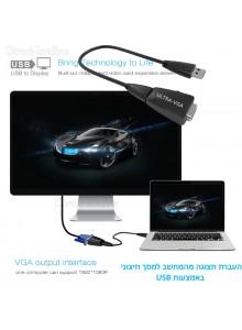 כבל מתאם באיכות פרימיום Wavlink USB 3.0 to VGA D3312 *במלאי מיידי*