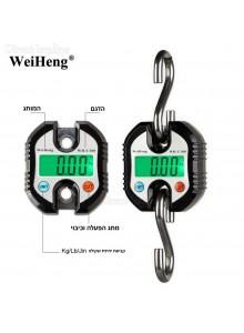 """משקל תליה דיגיטלי עד 150 ק""""ג בדיוק של 50 גרם לעומס כבד WH-C100 *במלאי מיידי*"""