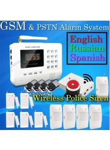 M2HF מערכת אזעקה אלחוטית סלולארית מתקשרת *במלאי מיידי*