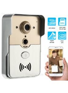 מערכת אינטרקום וידאו ביתית אלחוטית באפליקציה לסמארטפון כוללת שלט ופעמון D2792 *במלאי מיידי*