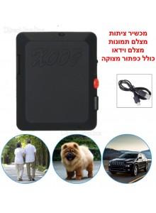 מכשיר ציתות מתקשר מקליט ומצלם הפועל על רשת GSM בהכנסת כרטיס SIM *במלאי מיידי*