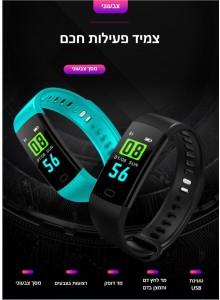שעון פעילות חכם בלוטוס כולל מד דופק לחץ דם עם צג צבעוני Y5