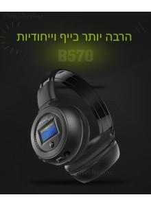 אוזניות בלוטוס אלחוטיות לטלפון עם נגן MP3 רדיו FM וקורא כרטיסים Zealot B570