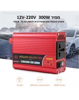 ממיר מתח בהספק 100W / 300W הספק עבודה קבוע לרכב בחיבור למצבר / שקע מצית הרכב D3357