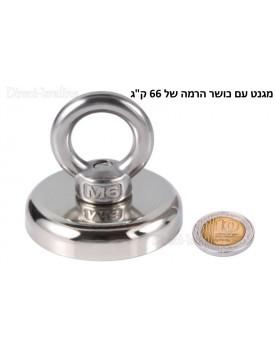 """מגנט בקוטר 48 מ""""מ עם טבעת אחיזה להרמה עד 66 ק""""ג D48mm M6  *במלאי מיידי*"""