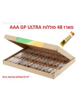 סוללות אלקליין 48 יח AAA GP ULTRA *במלאי מיידי*