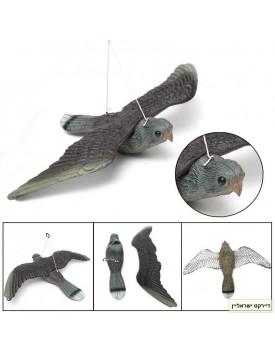 דחליל נץ בגודל טבעי מרחיק יונים ועופות *במלאי מיידי*