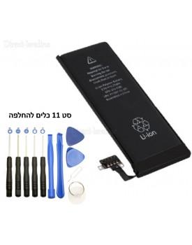 סוללה תחליפית ל: IPHONE 4S 1430mah כולל סט 11 כלים להחלפה *במלאי מיידי*