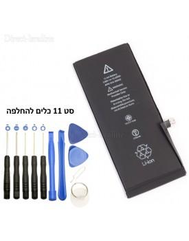 סוללה תחליפית ל: IPHONE 6S PLUS 2750mah כולל סט 11 כלים להחלפה *במלאי מיידי*