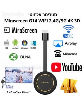 סטרימר אלחוטי Mirascreen G14 WIFI 2.4G/5G 4K 3D *במלאי מיידי*
