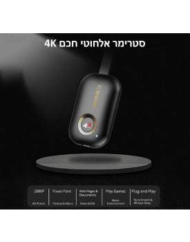 סטרימר אלחוטי Mirascreen G9 Plus WIFI 2.4G 4K *במלאי מיידי*