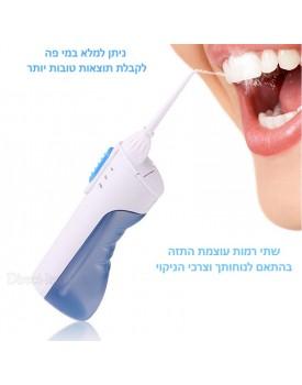 ניקוי שיניים בסילון מים מופעל סוללות D2667 *במלאי מיידי*