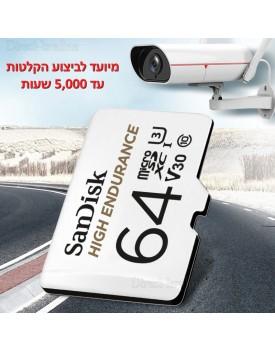 SanDisk High Endurance Micro SDXC 64GB SDSQQNR-064G