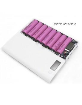 מטען נייד ללא סוללות להרכבה עצמית עם 8 בתי סוללה ושתי יציאות USB ופנס