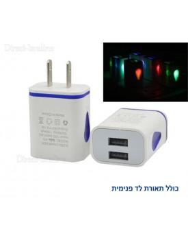 מטען ביתי קיר USB כפול לשקע אמריקאי כולל תאורת לד D2217